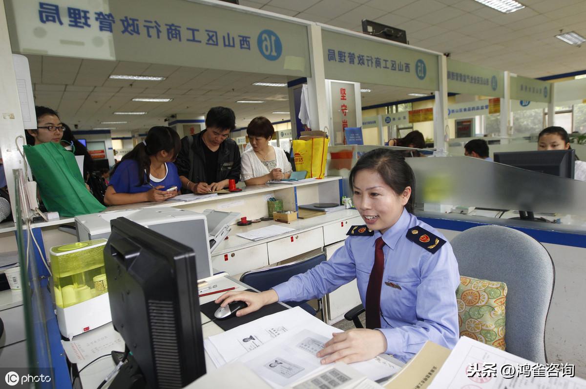 北京注册公司流程指南