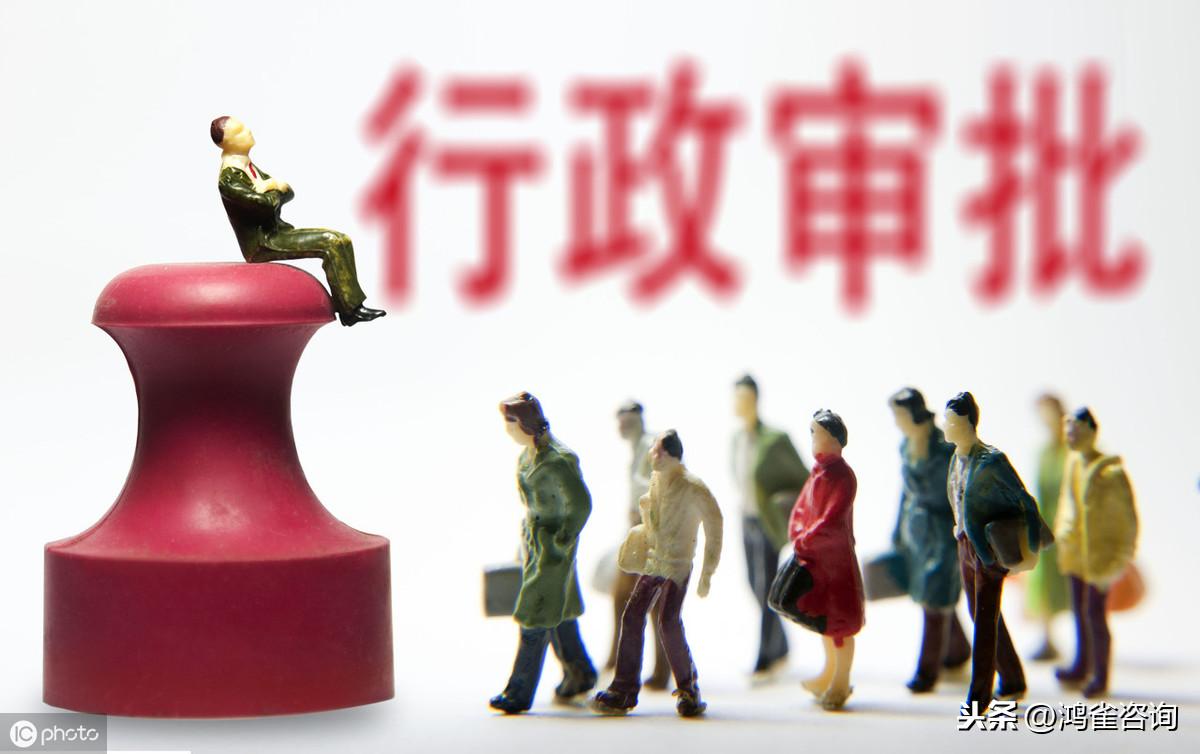 注销16家企业增值电信业务经营许可证通告