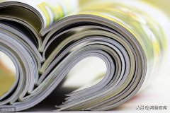 怎么办理出版物经营许可证?