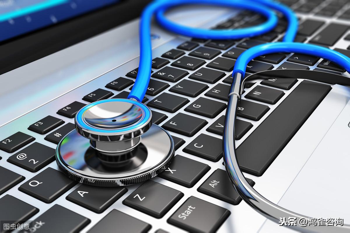 互联网药品信息许可证申请材料指南