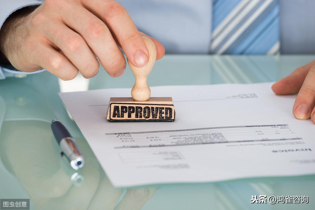 北京税务登记法人变更流程