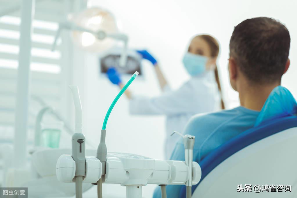 医疗器械经营许可证申请指南