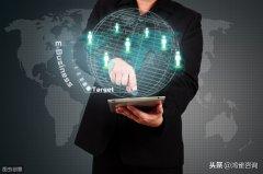 电商资质edi许可证申请材料指南