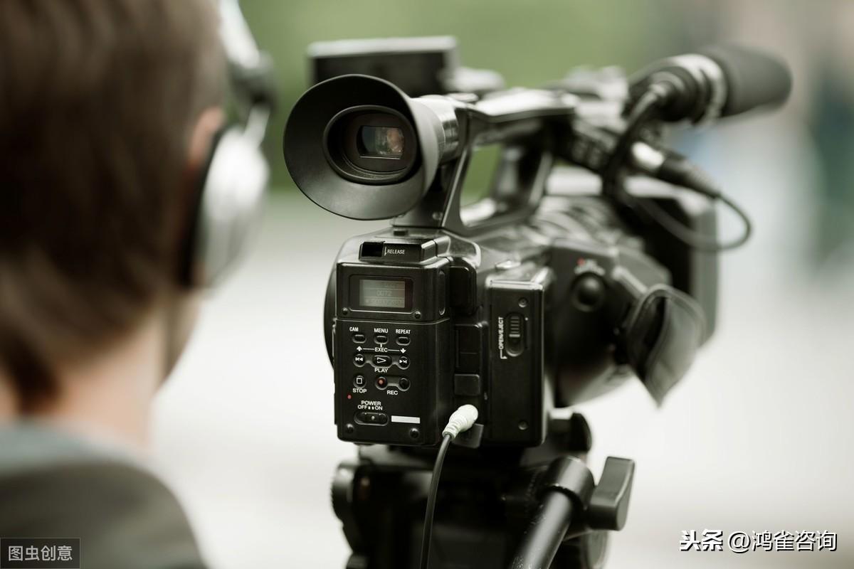 北京广播电视节目制作经营许可证申请材料指南