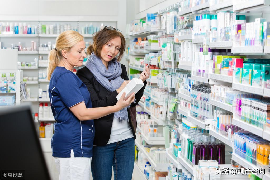 互联网药品信息服务许可证办理材料指南