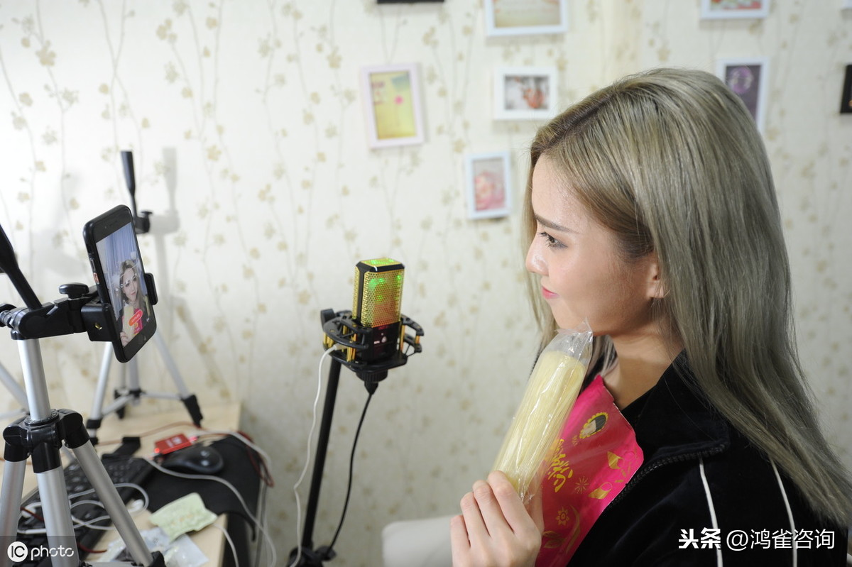 <b>北京网络文化经营许可证办理指南</b>