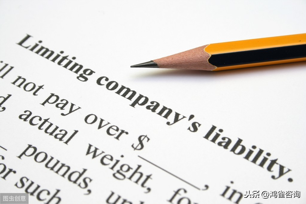 <b>个人注册公司流程指南</b>