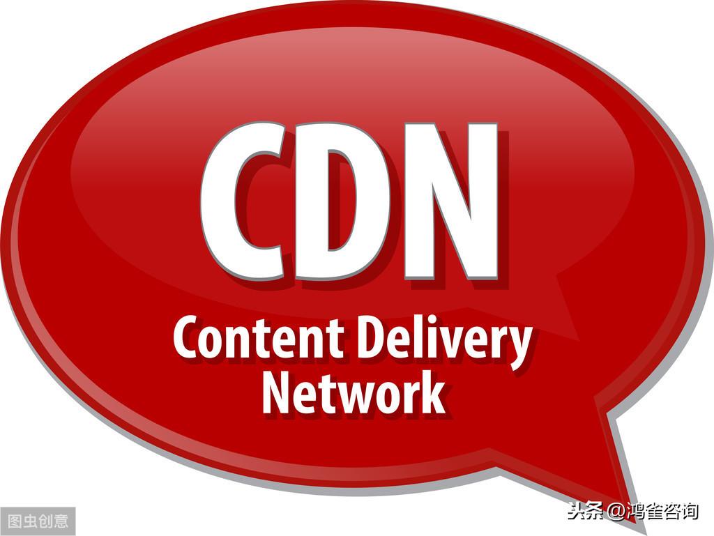 内容分发网络CDN许可证业务须知