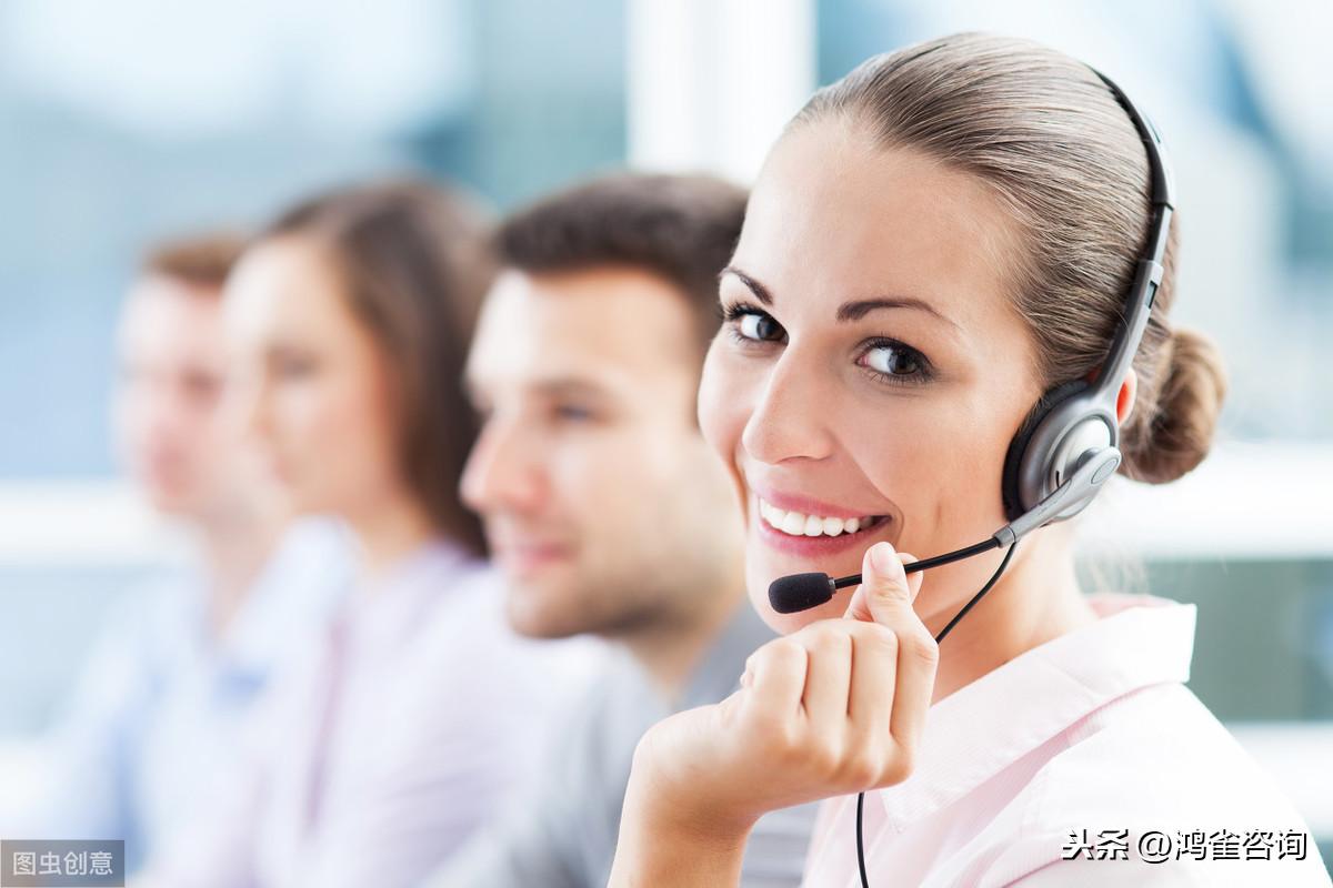 <b>全网呼叫中心与地网呼叫中心许可证有什么区别?</b>