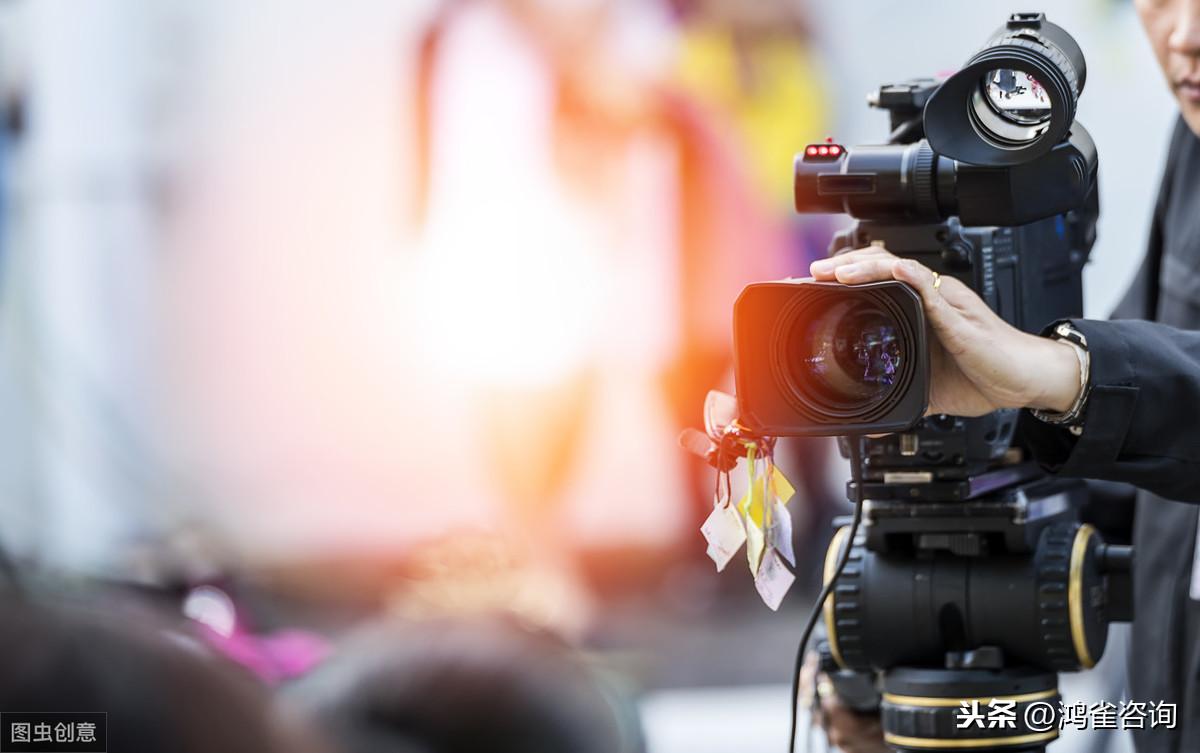 电视剧制作许可证(乙种)申请条件