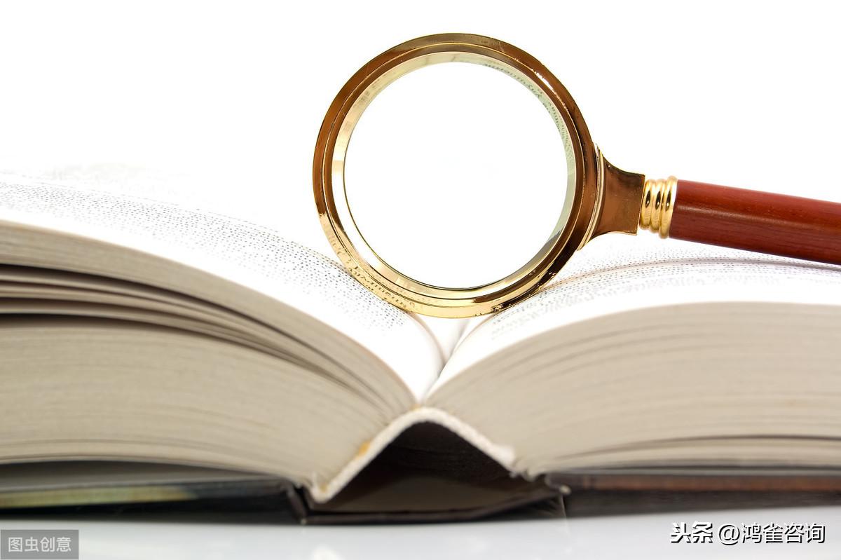 出版物经营许可证申请指南