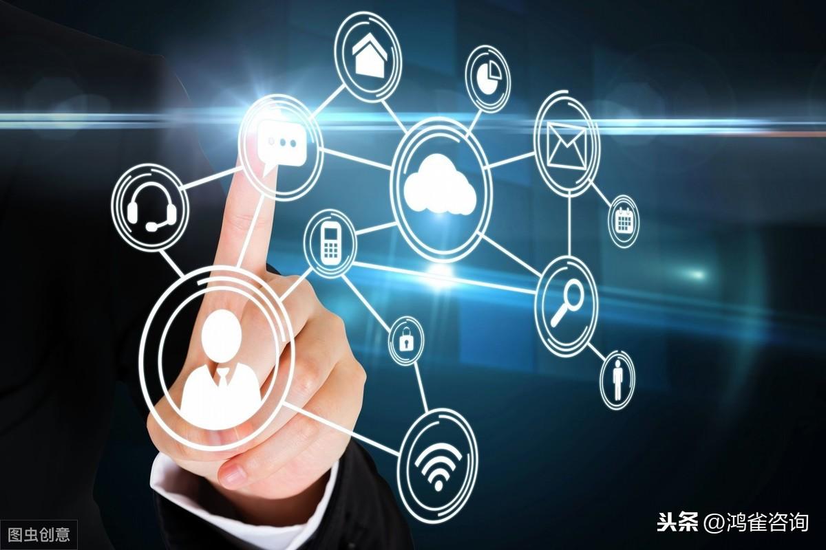 <b>在线数据处理及交易处理业务许可证怎么办理?</b>
