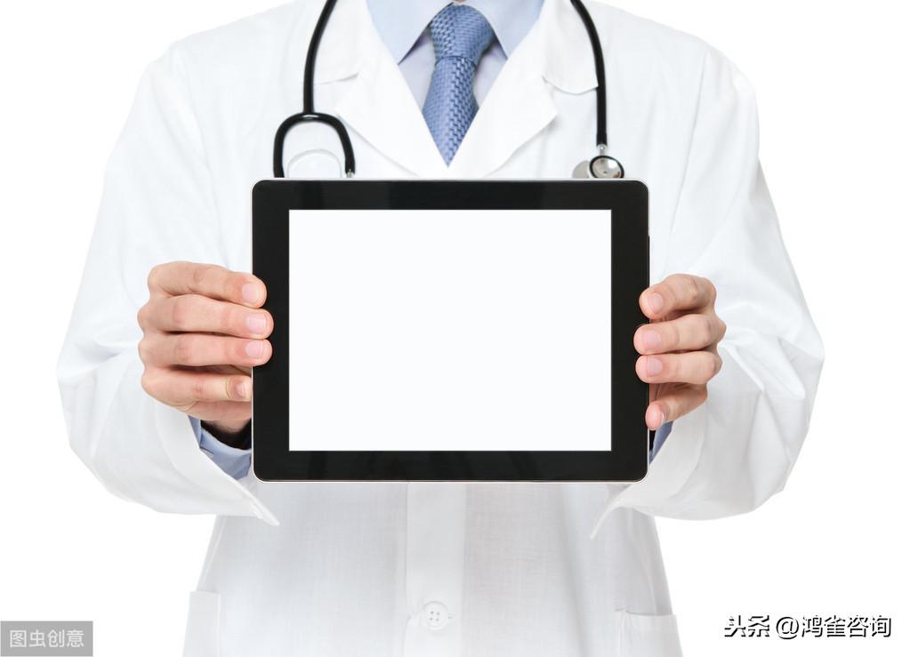 <b>北京互联网药品信息服务许可证材料清单</b>