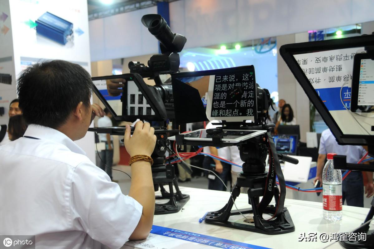 <b>北京广播电视制作许可证办理指南</b>