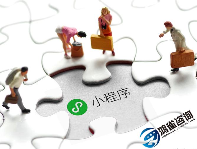 <b>怎么办理北京icp许可证?</b>