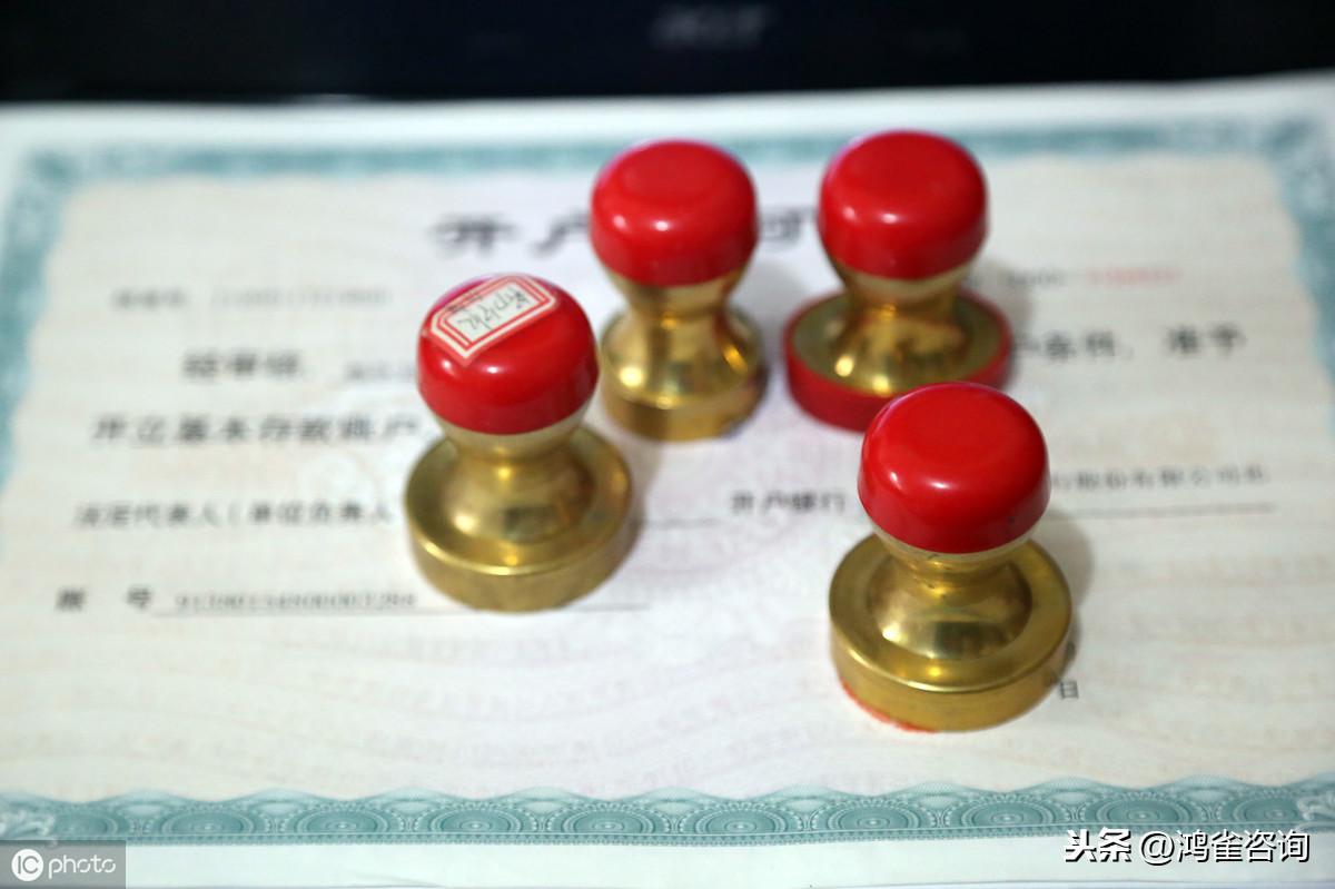 <b>北京公司注册费用包括哪些?</b>