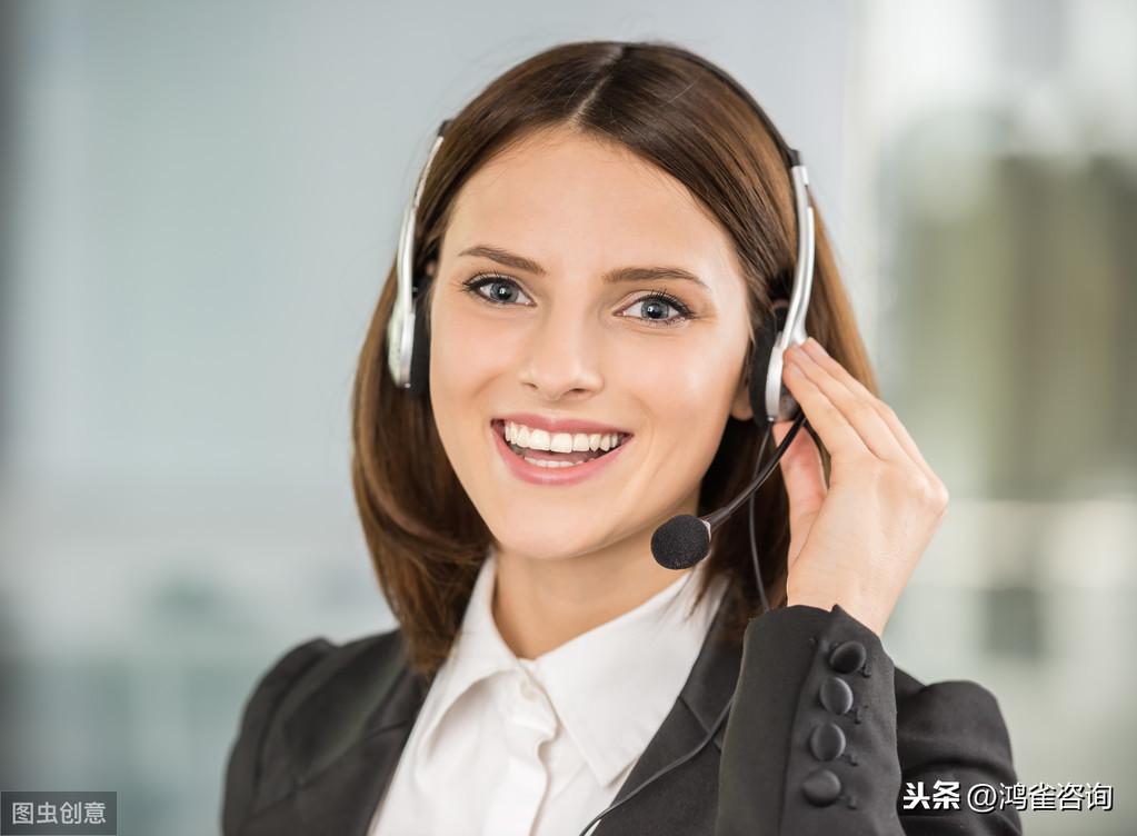 <b>什么业务需要办理呼叫中心许可证?</b>