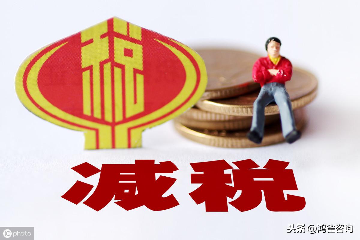 北京高新技术企业申请条件