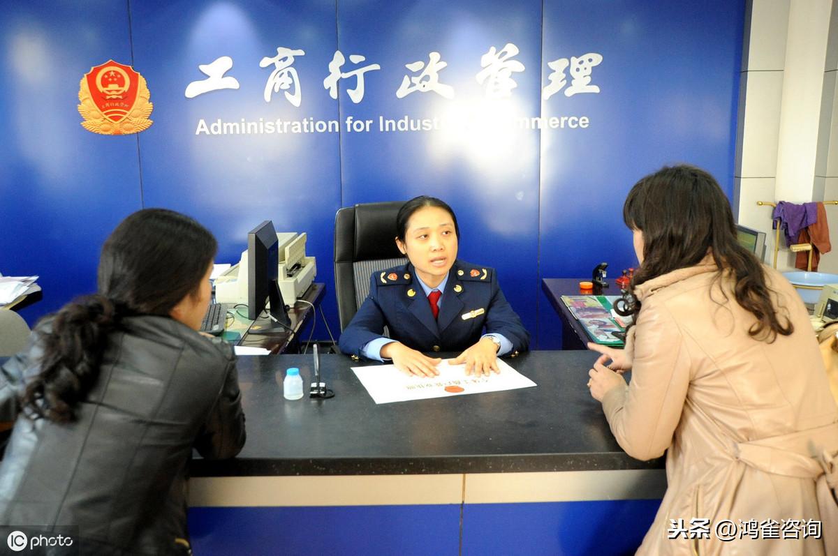 <b>怎么注册北京公司?</b>
