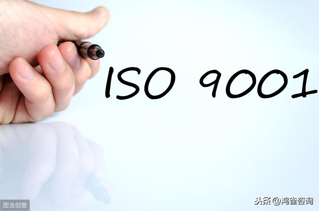 <b>质量体系认证iso9001申请指南</b>