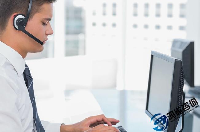 <b>全网呼叫中心许可证怎么申请?</b>