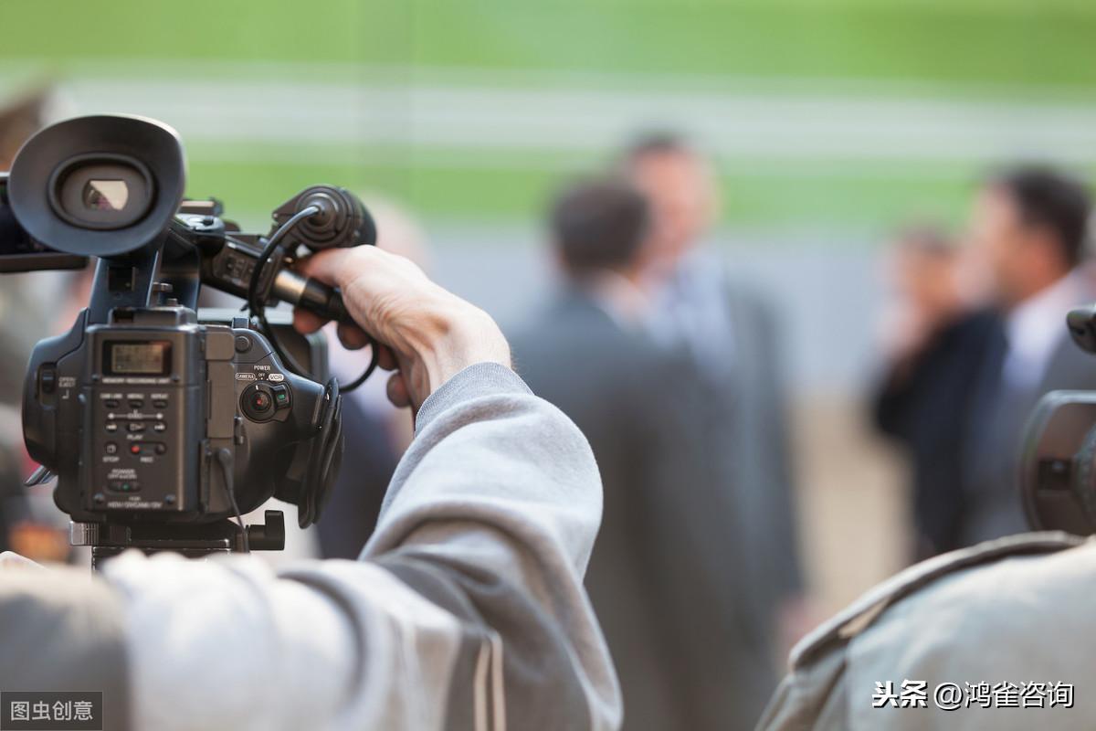 <b>广播电视节目经营许可证办理攻略</b>