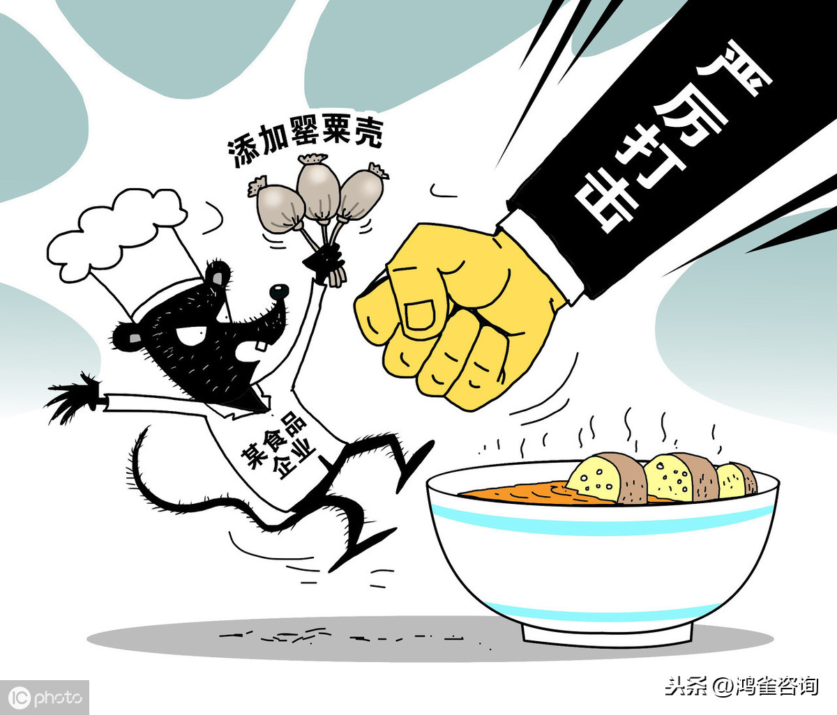 <b>北京食品许可证办理指南</b>