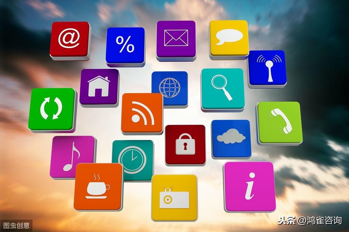 <b>移动网信息服务业务经营许可证办理指南</b>