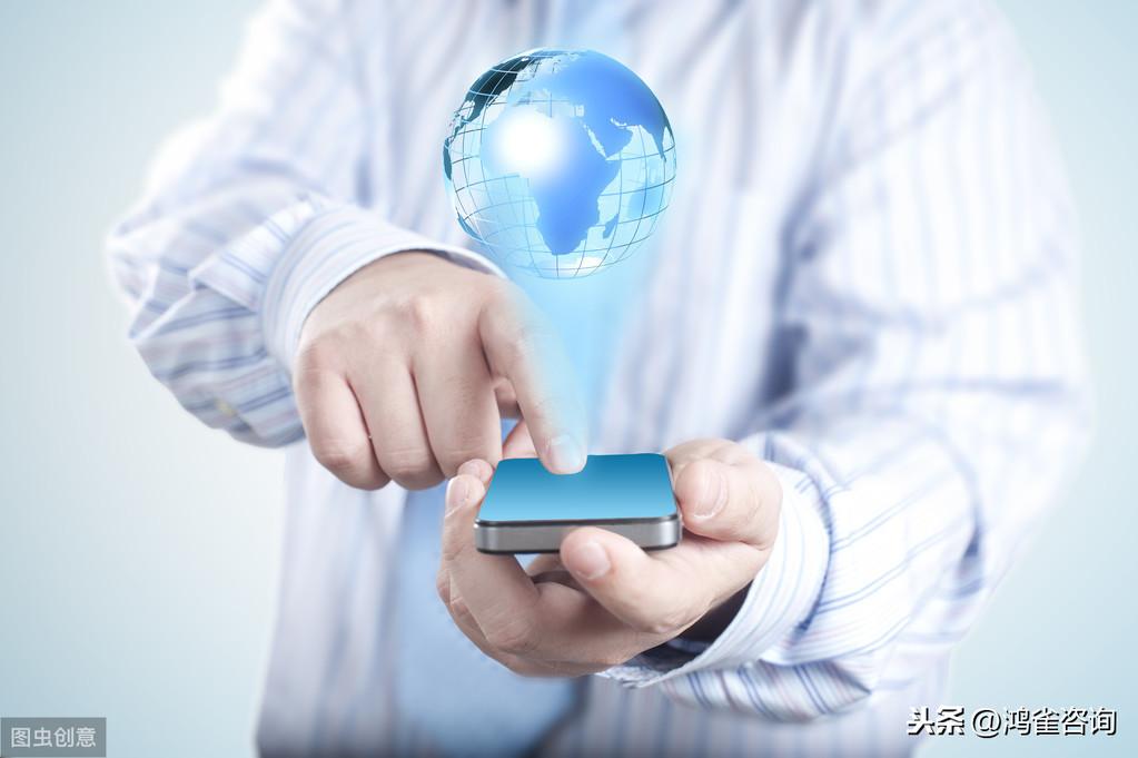 <b>移动网信息服务许可证办理指南</b>