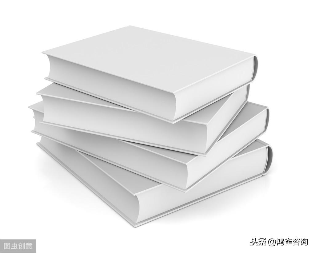 <b>互联网出版服务许可证如何申请?</b>
