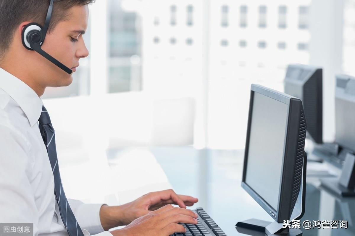 呼叫中心许可证注销指南