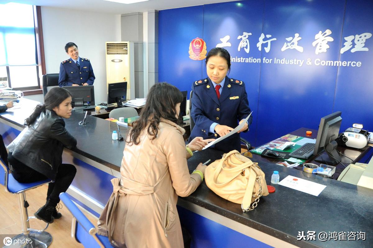 北京公司经营范围变更指南