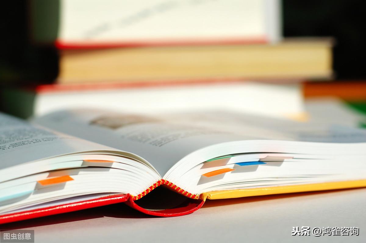 开书店需要办理什么资质许可证?
