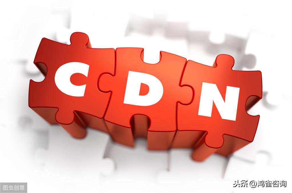 cdn许可证办理指南