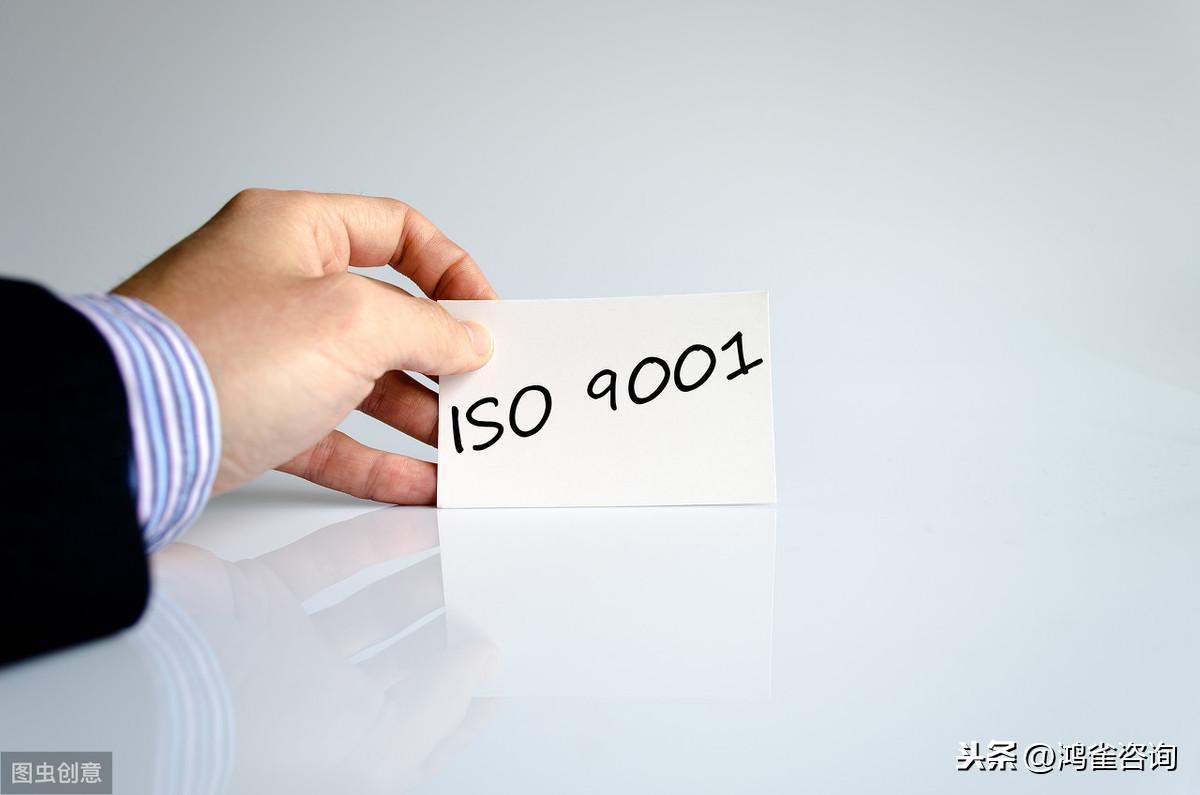 iso9001认证办理材料有哪些?