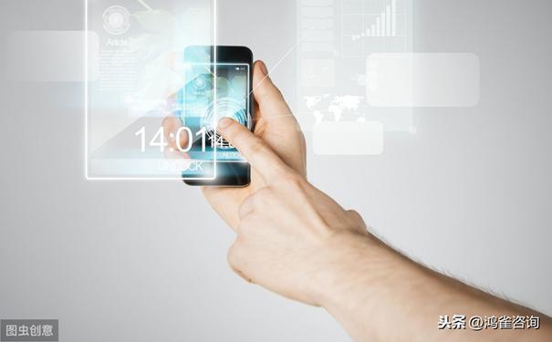 在线数据处理与交易许可证是什么证?