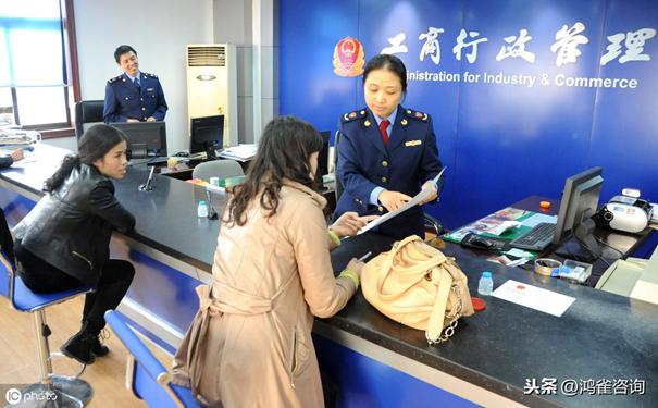北京投资管理公司注册要求