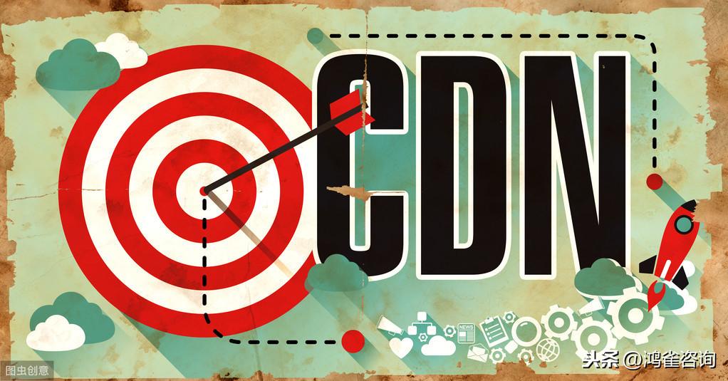 内容分发cdn许可证代办